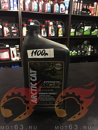 Моторное масло Arctic cat ACX Extreme 4-cycle oil